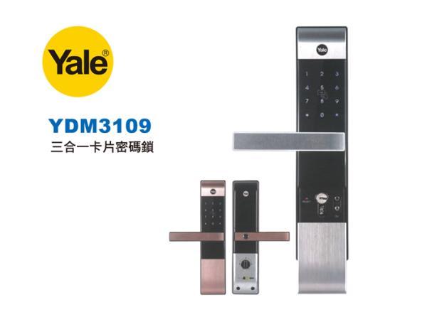 YALE3109