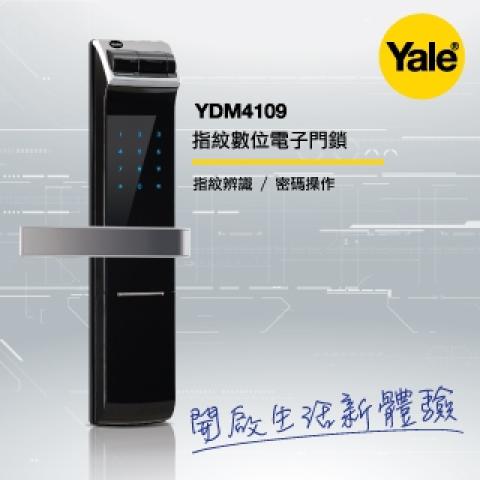 YALE4109