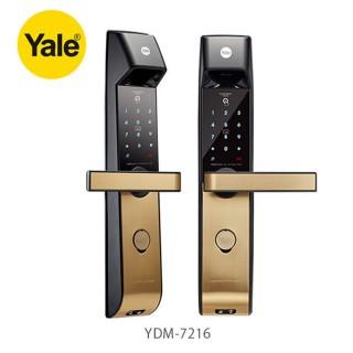 YALE7216
