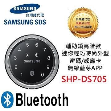SHP-DS705