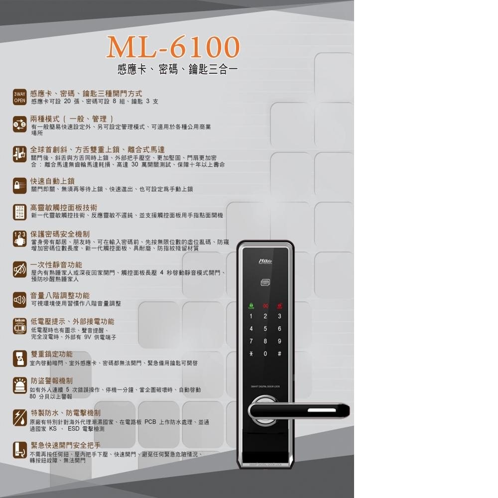 MI-6100