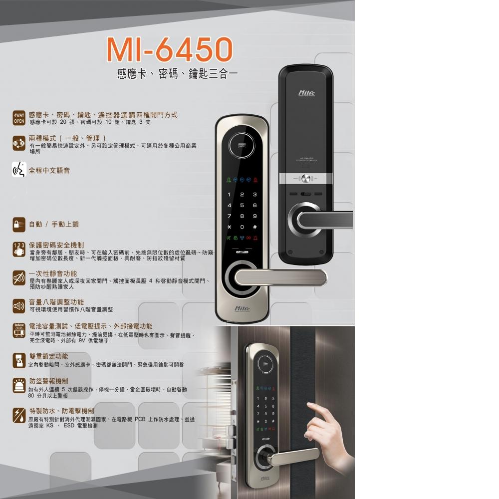 MI-6450