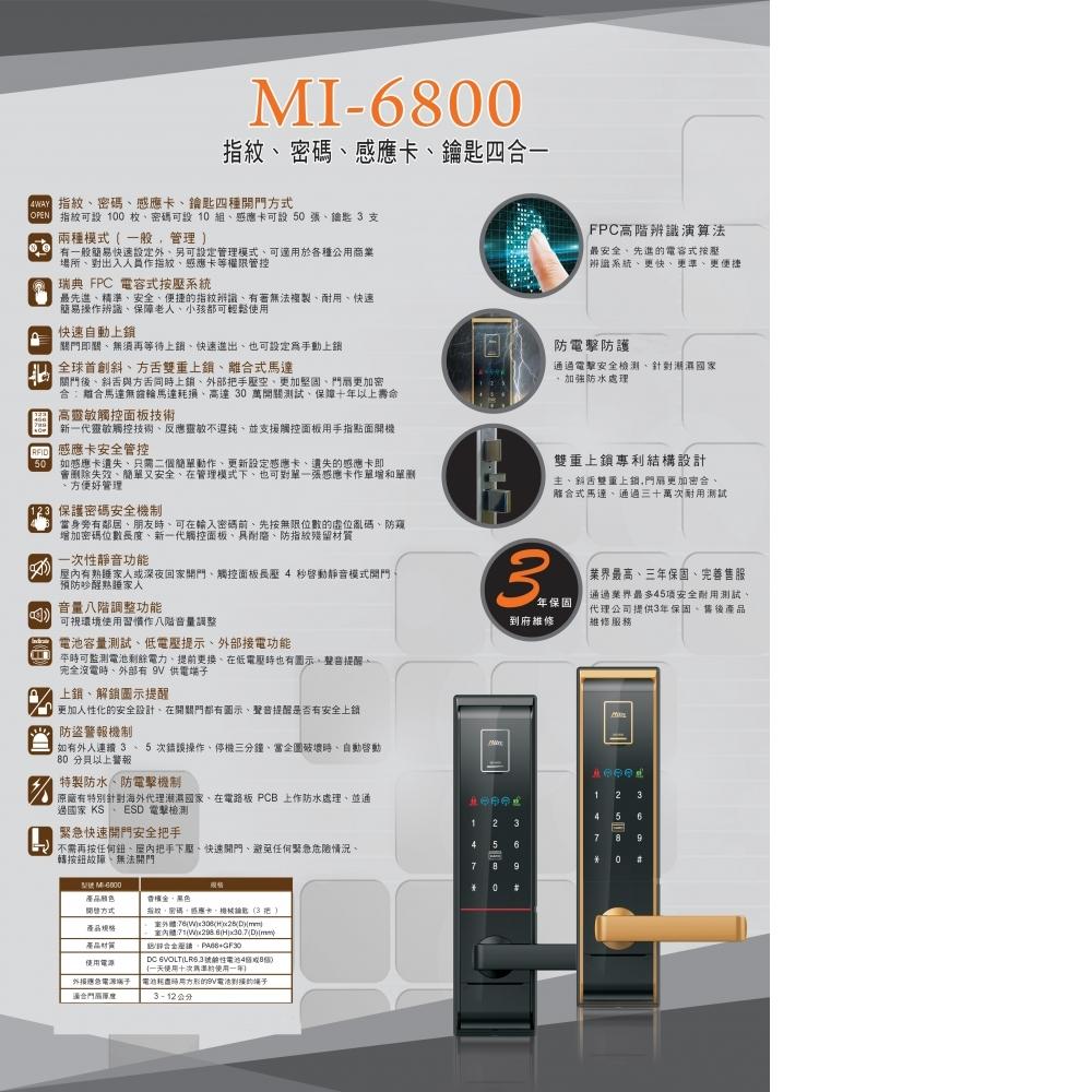 MI6800
