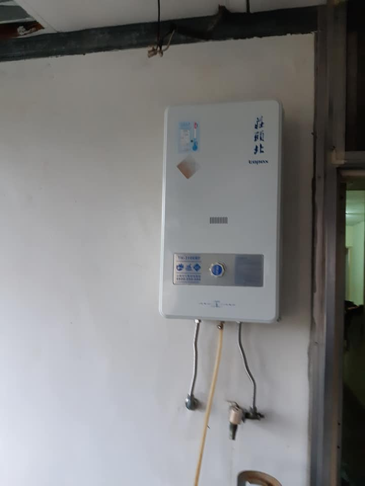 台北水電工程