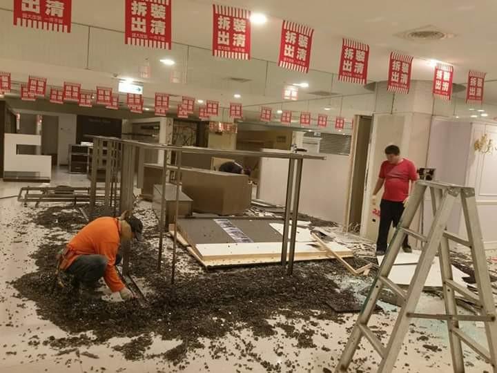 百貨專櫃拆除