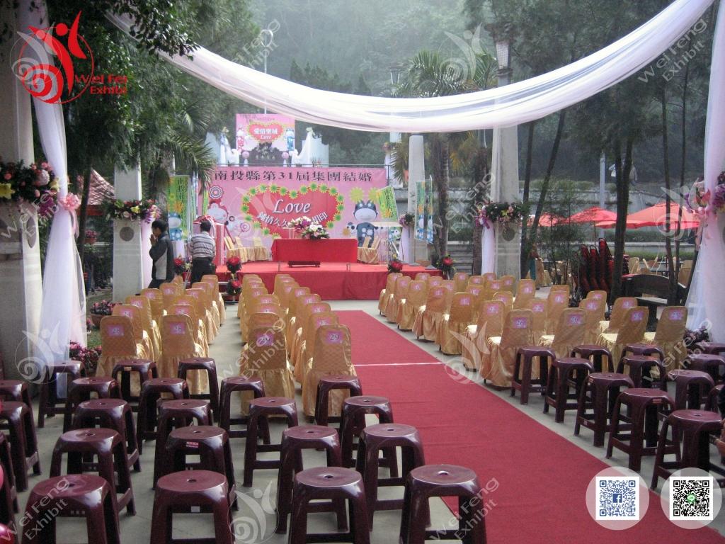 2007婚禮