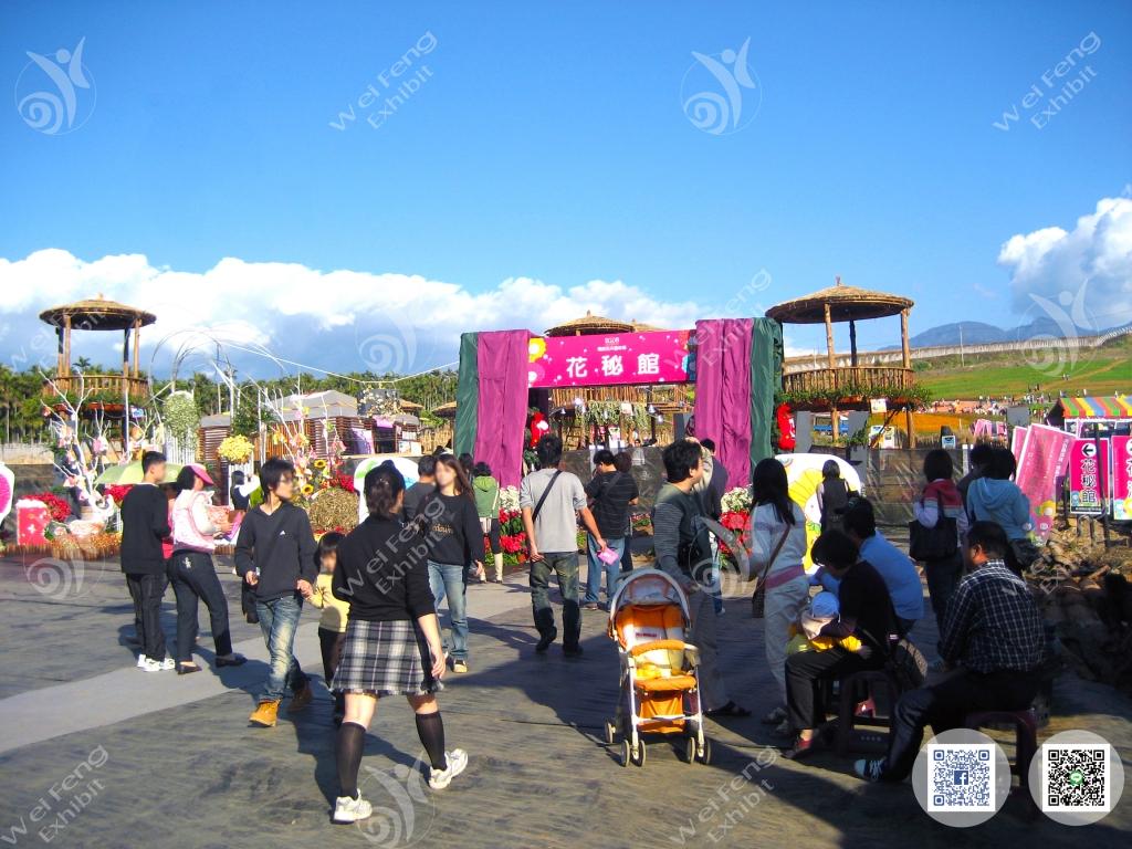 2008觀光