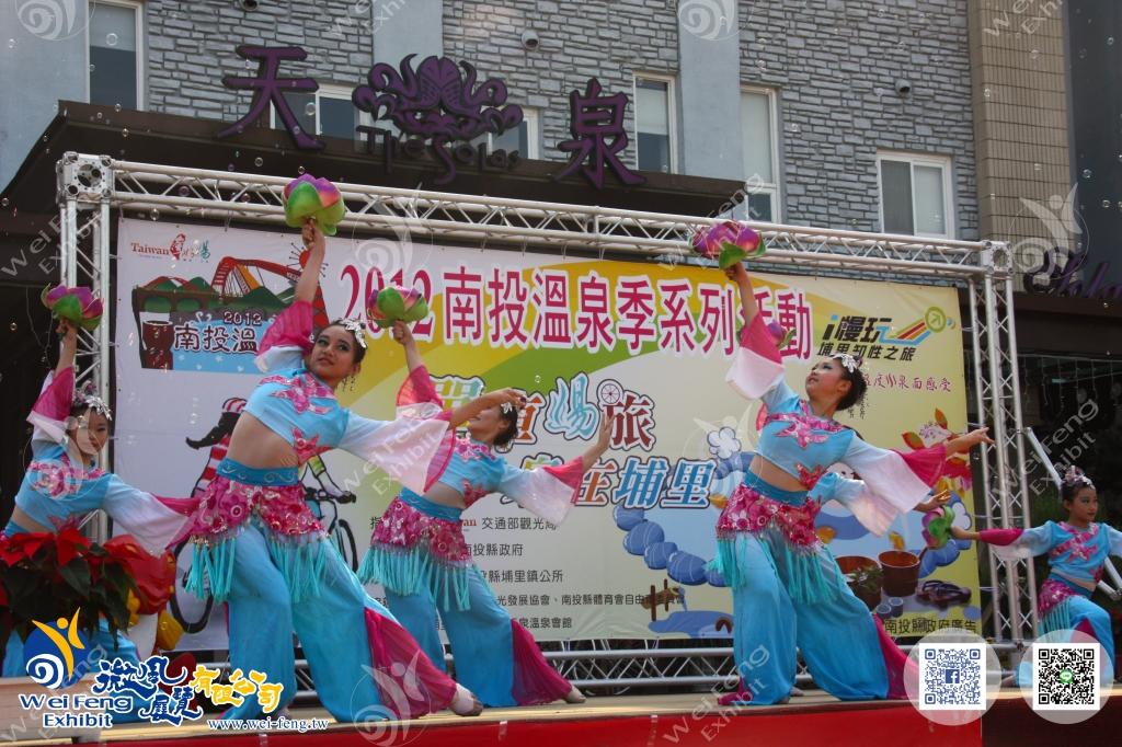 2012節慶