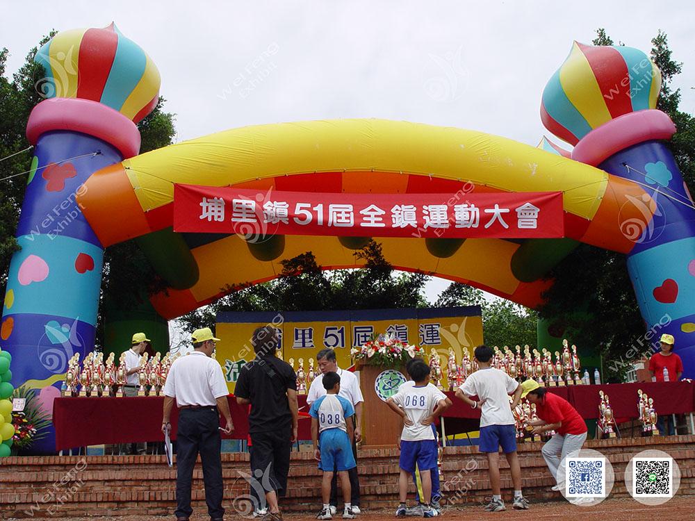 2006競賽