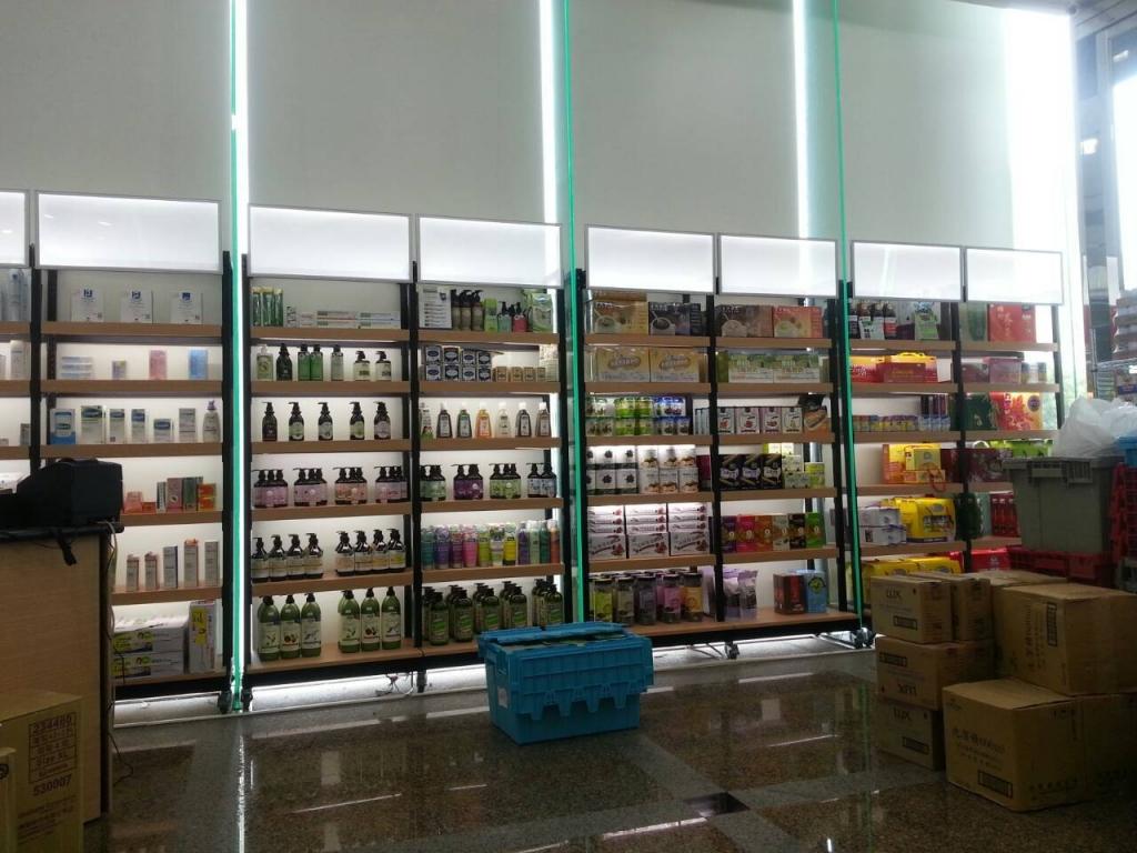 有機食材店