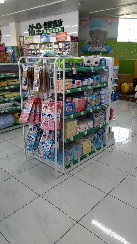 藥妝店-藥局