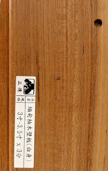 緬甸柚木壁板