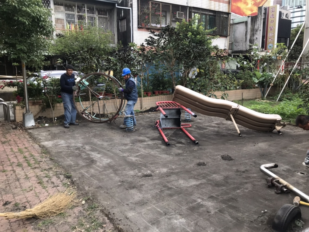 公園拆除清運工程
