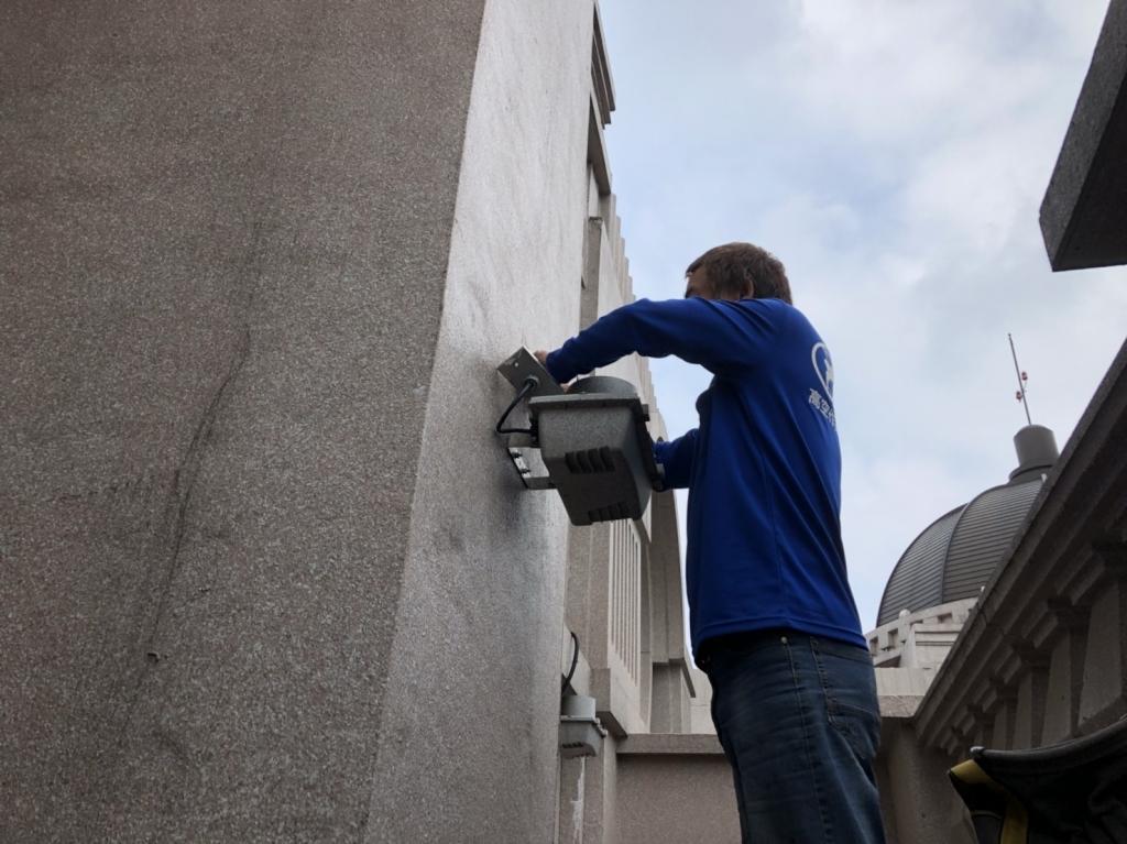 新建案燈具安裝工程