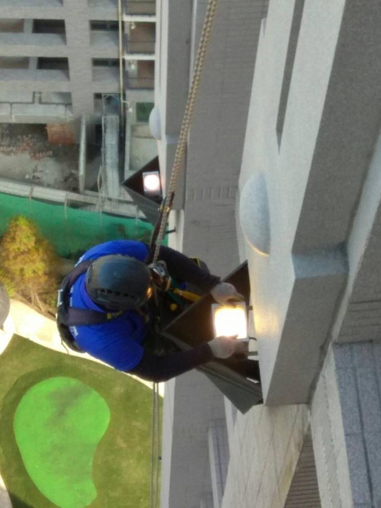 外牆燈具維修