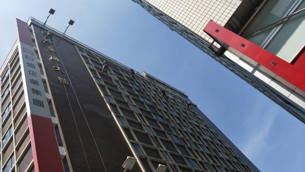 日盛集團總部大樓外牆修繕工程