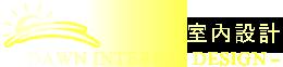 新北市新莊室內商空設計-曙光室內裝修設計-新北市新莊室內裝修,新北市新莊室內裝潢,新北市新莊老屋翻新