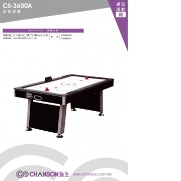 CS-3600A冰棍