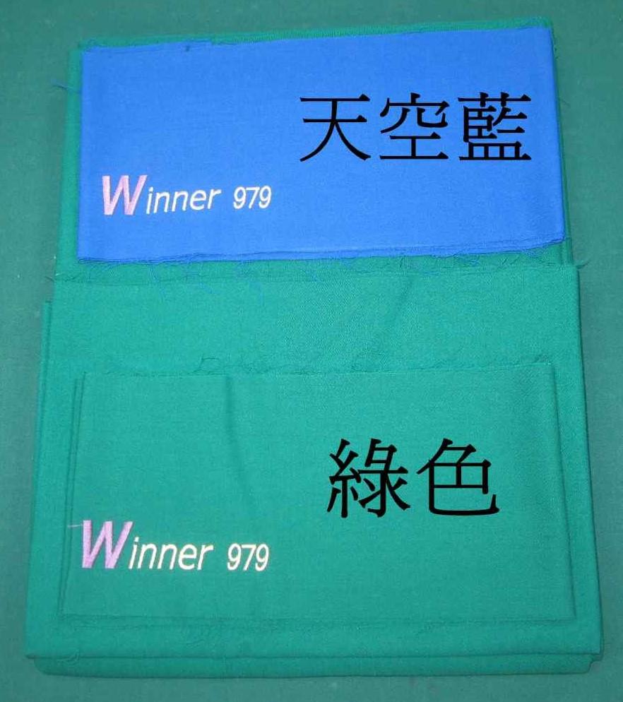 WINNER-979