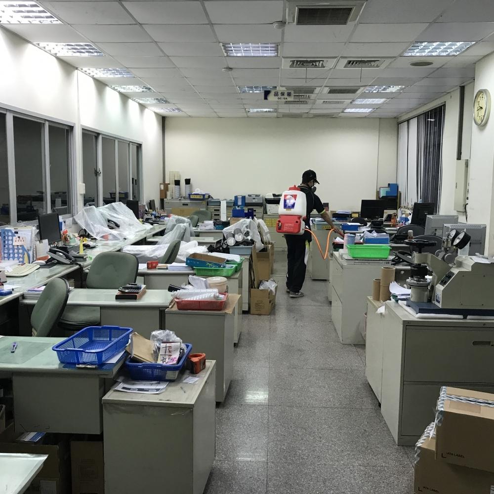 企業辦公室