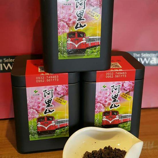 台灣阿里山球型紅茶
