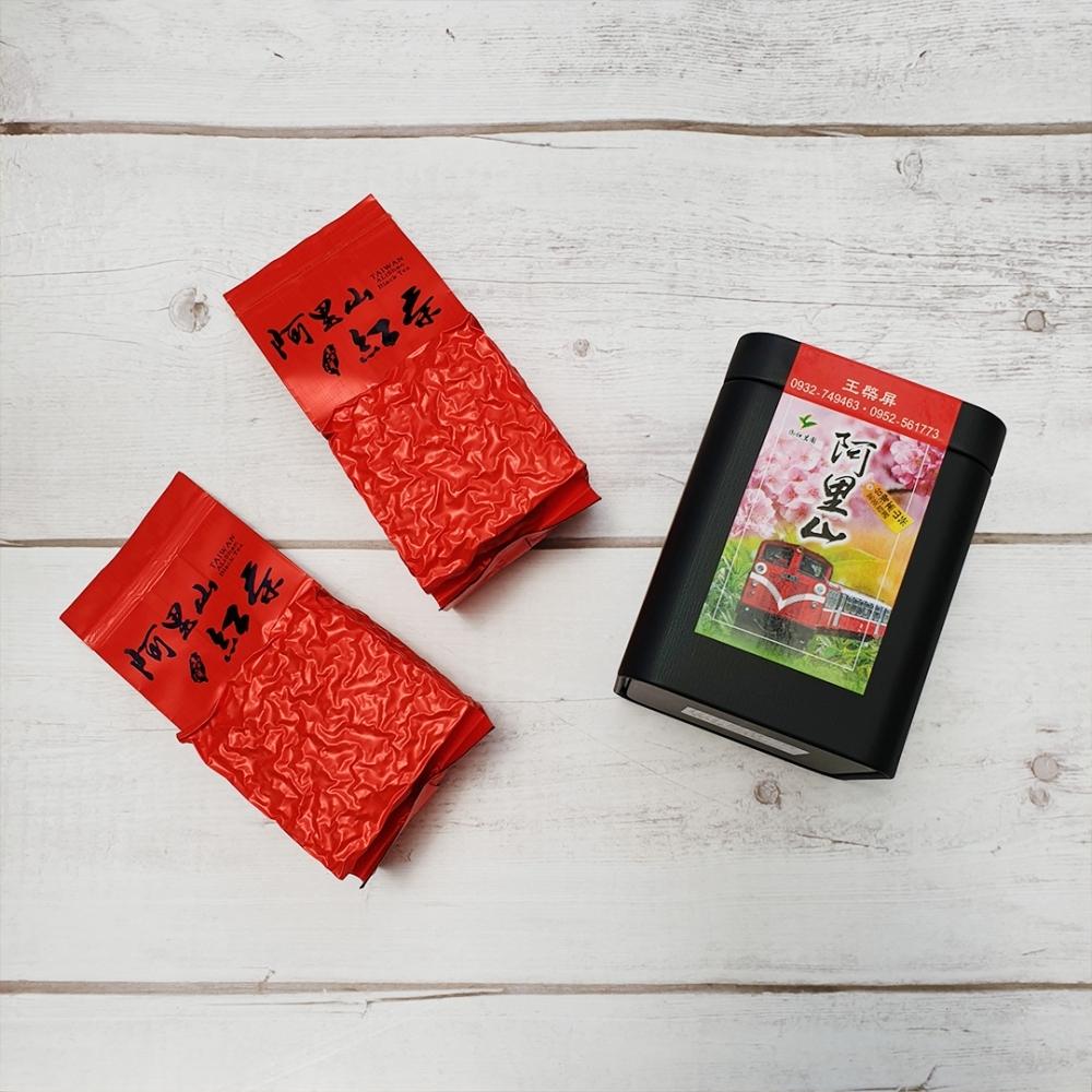 阿里山小葉種紅茶-球