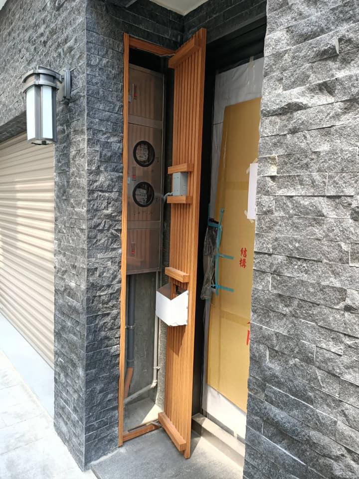 木紋鋁格柵