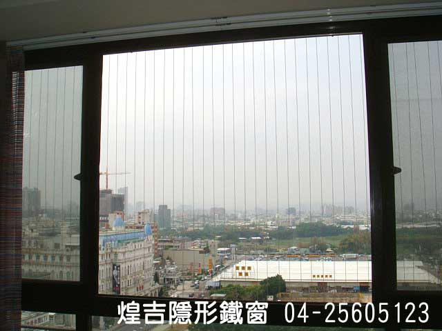 台中隱形鐵窗 - 崇德路安裝案例