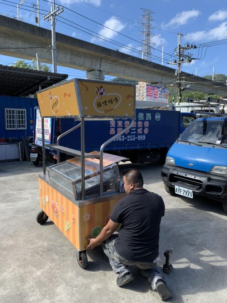 新北二手餐車回收