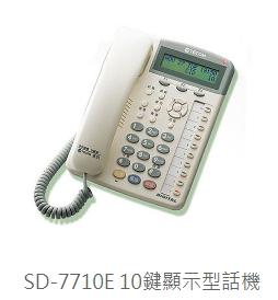 SD 10鍵顯示型話