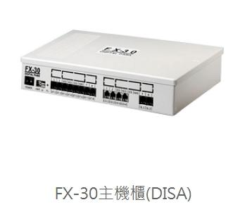 FX-30主機櫃(D