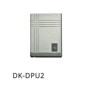 DK-DPU2