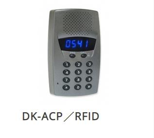 DK-ACP/RFI