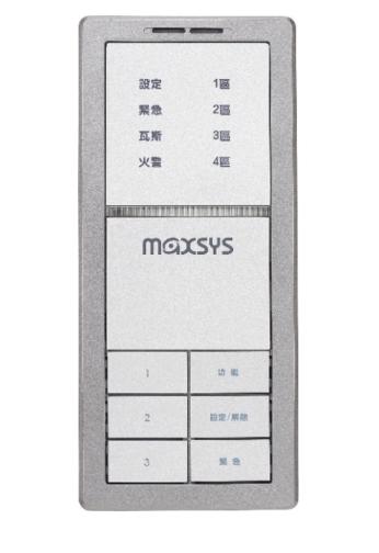 MS-I06C-1