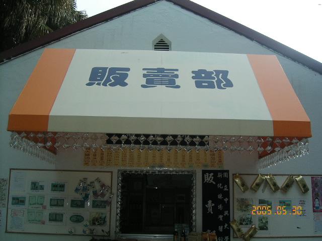 台南客製化帆布