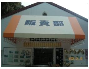 台南組合式帳篷