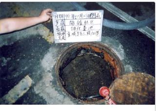 大台北抽水肥