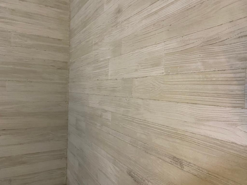 木紋清水模