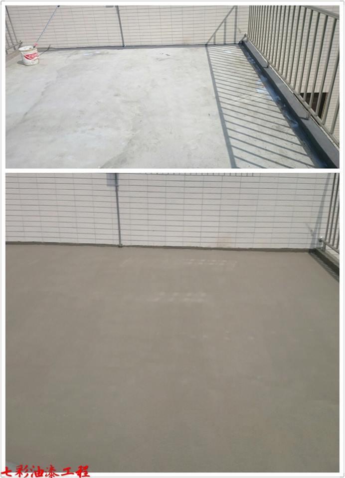 嘉義屋頂防水