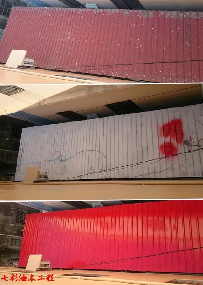 嘉義屋頂PU防水