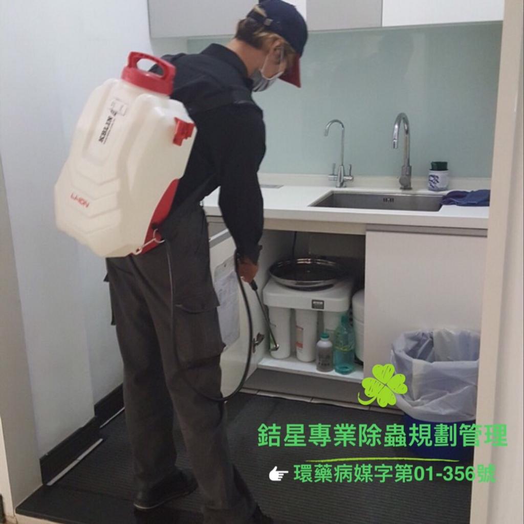 台北環境消毒