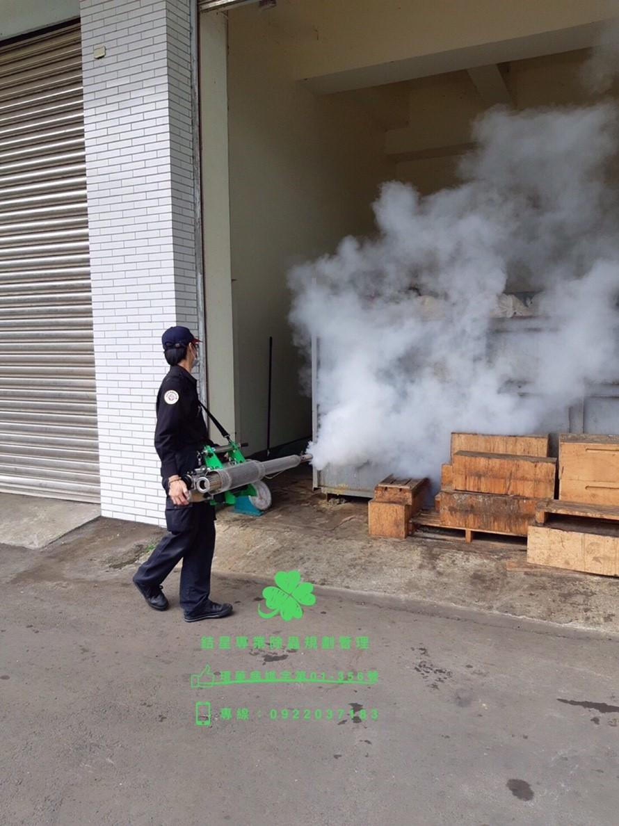 新北科技廠消毒