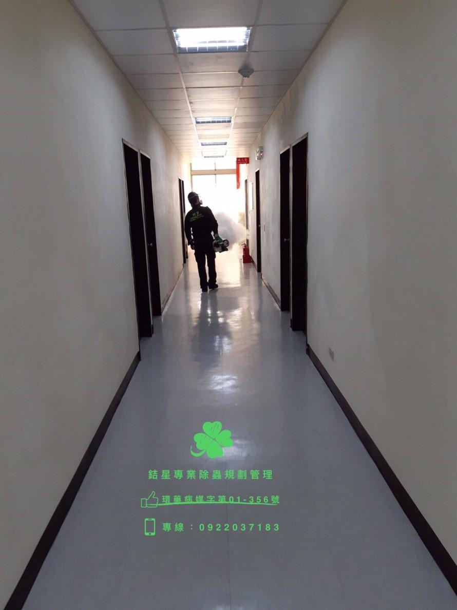 桃園科技廠消毒