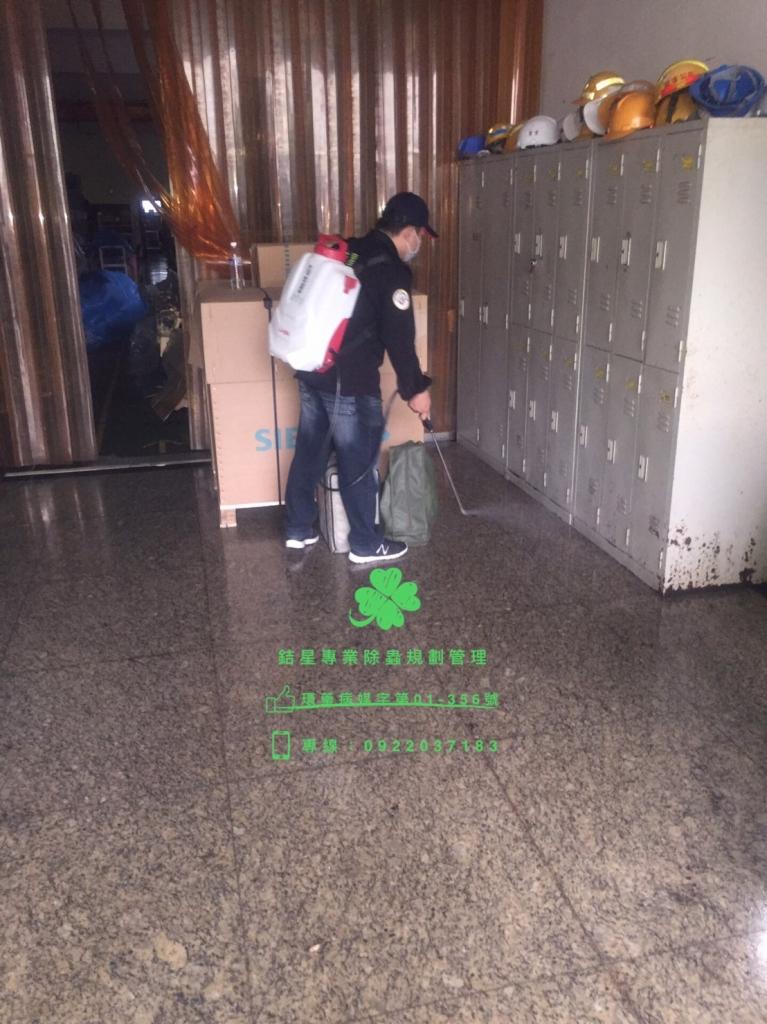 新北工廠消毒(跳蚤防治)