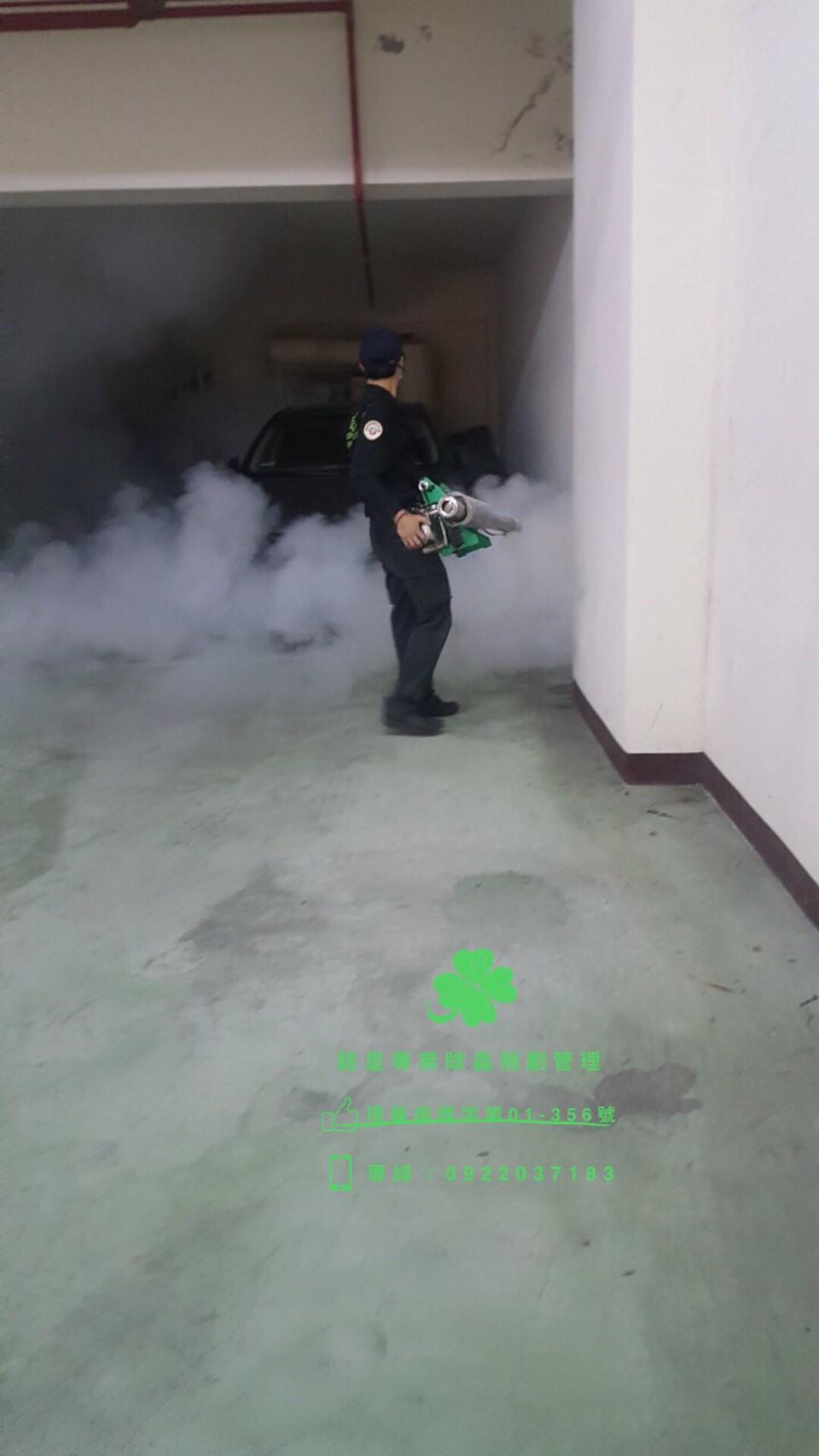 新竹社區大樓消毒