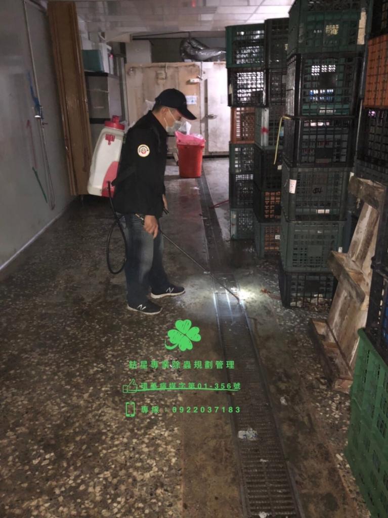 新北食品廠鼠害蚊蠅防治