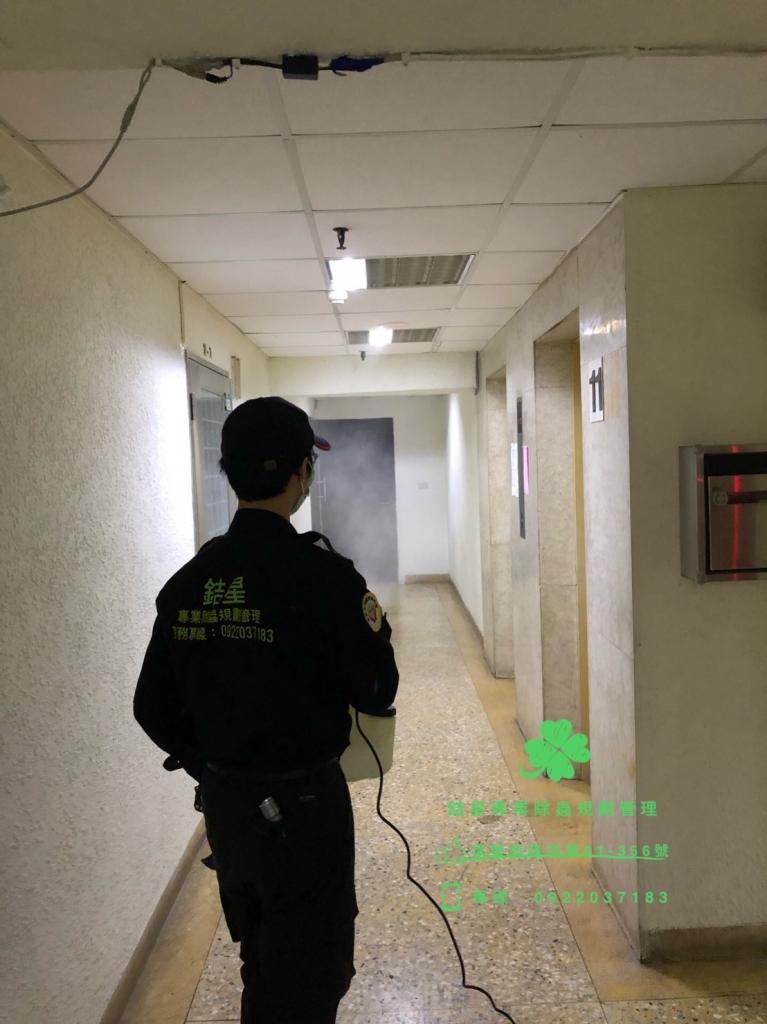 台北辦公室大樓殺菌防治
