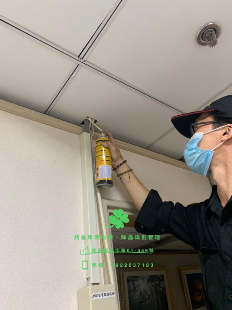 台北辦公室大樓鼠害防治