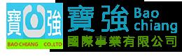 寶強國際事業有限公司-台中鋼筋外露修繕,台中防水抓漏,台中結構補強