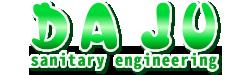 大車衛生工程-環保優良廠商,抽化糞池,抽油汙槽,抽廢汙水